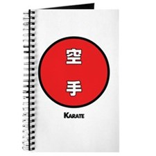 Karate Journal