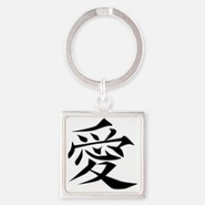 Cute Tattoo lovers Square Keychain
