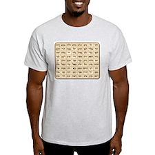 72 Names of God Ash Grey T-Shirt