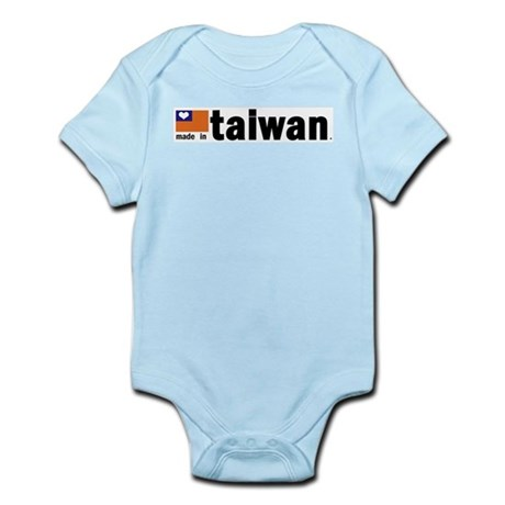 Was your baby made in Taiwan? ONESIE