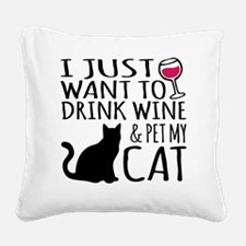 Cute Cats Square Canvas Pillow