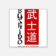 Bushido Rectangle Sticker