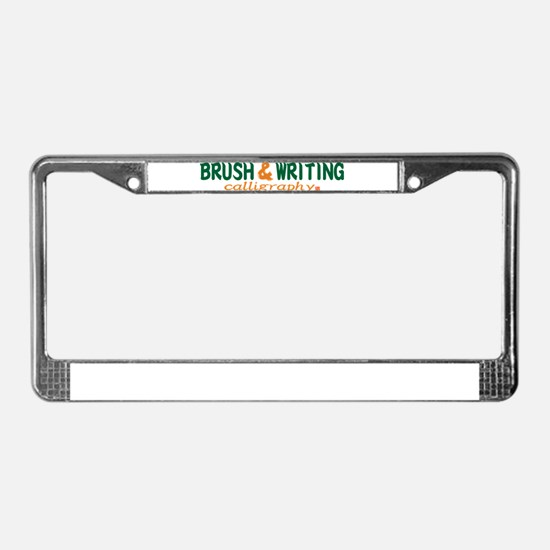 Brush writting B&N License Plate Frame