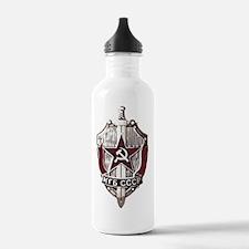 Unique Kgb Water Bottle