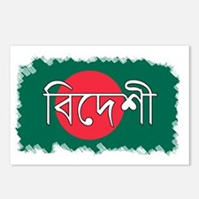 Cute Bangladesh asia Postcards (Package of 8)