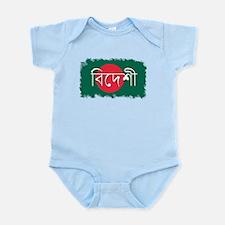 Bangladeshi Videshi Flag Body Suit