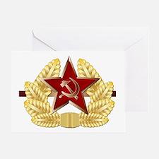 Funny Communism Greeting Card