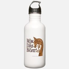 Cute Boat Water Bottle