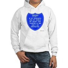 YHVH Is My Shield Hoodie
