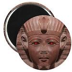 Sphinx 2.25