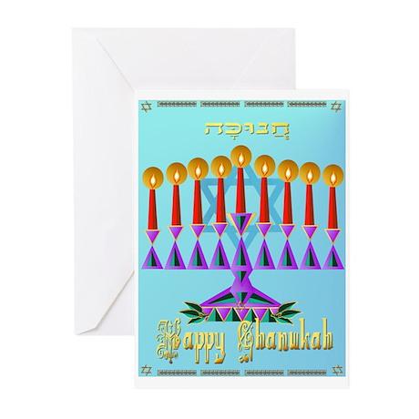 Chanukah Greeting Cards (Pk of 10)