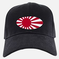 Japanese Flag Baseball Hat