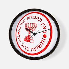 Mossad Wall Clock
