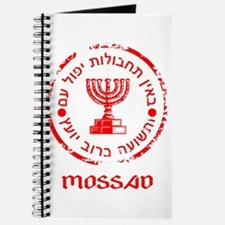 Mossad Insignia Journal