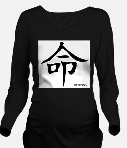 Destiny Chinese Char Long Sleeve Maternity T-Shirt