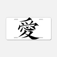 Chinese Love Symbol Aluminum License Plate