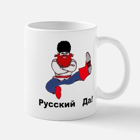 Russian Cossack Dancer Mug
