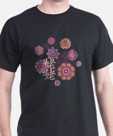 Maternal Grandma with Flowers T-Shirt