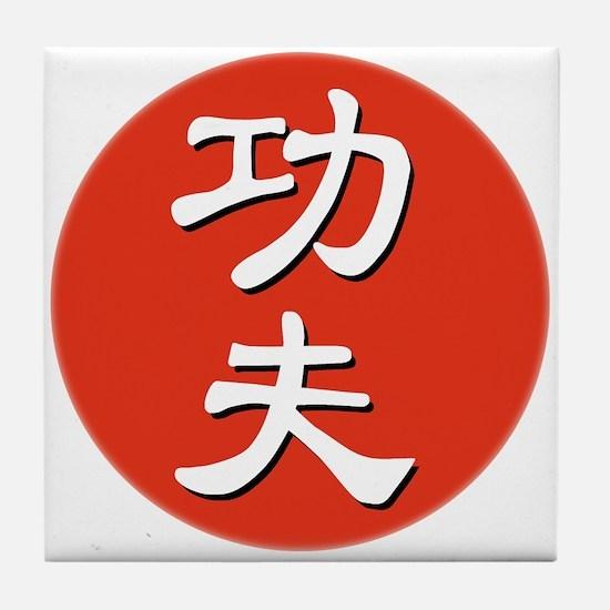 red kungfu white Tile Coaster