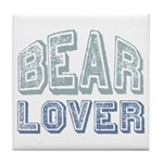 Bear Lover Grizzly Black Brown Tile Coaster
