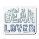 Bear Lover Grizzly Black Brown Mousepad