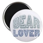"Bear Lover Grizzly Black Brown 2.25"" Magnet (100 p"