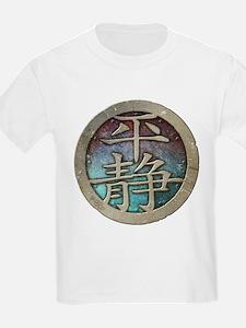 """""""Chinese Insignia"""" T-Shirt"""