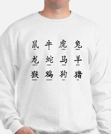 Chinese Years Sumbols Sweatshirt