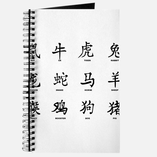 Chinese Years Sumbols Journal