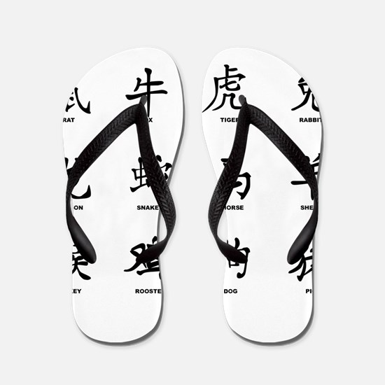 Chinese Years Sumbols Flip Flops