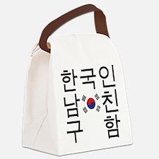 Looking for a Korean Boyfriend Canvas Lunch Bag