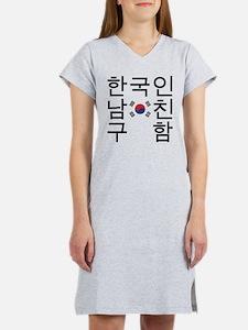 Looking for a Korean Boyfriend Women's Nightshirt