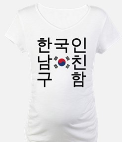 Looking for a Korean Boyfriend Shirt
