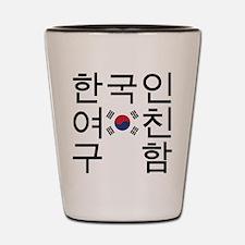 Looking for a Korean Girlfriend Shot Glass