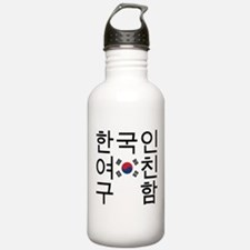 Looking for a Korean Girlfriend Sports Water Bottl