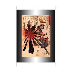 Kuniyoshi Poster Print - Honjo Shigenaga