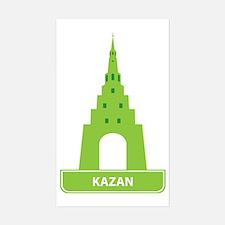 Cute Kazan Sticker (Rectangle)