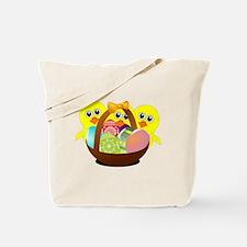 Cute Media basket Tote Bag