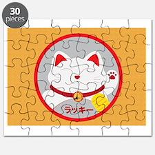 Funny Cat design Puzzle