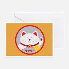 Funny Cat culture Greeting Card
