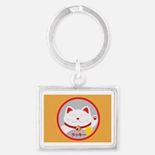 Unique Cat design Landscape Keychain