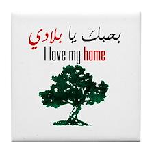 I love my home Tile Coaster