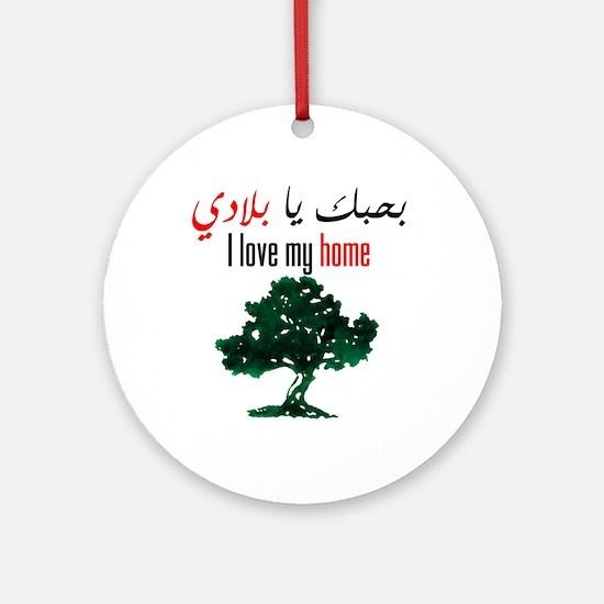 I love my home Ornament (Round)