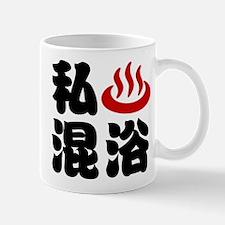 I Heart (Onsen) Mixed Bathing Mugs