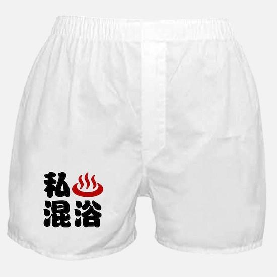 I Heart (Onsen) Mixed Bathing Boxer Shorts