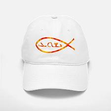 Aramaic Jesus Fish Baseball Baseball Cap