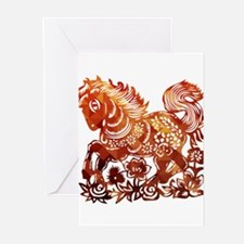 Decorated horse Chinese new year po Greeting Cards