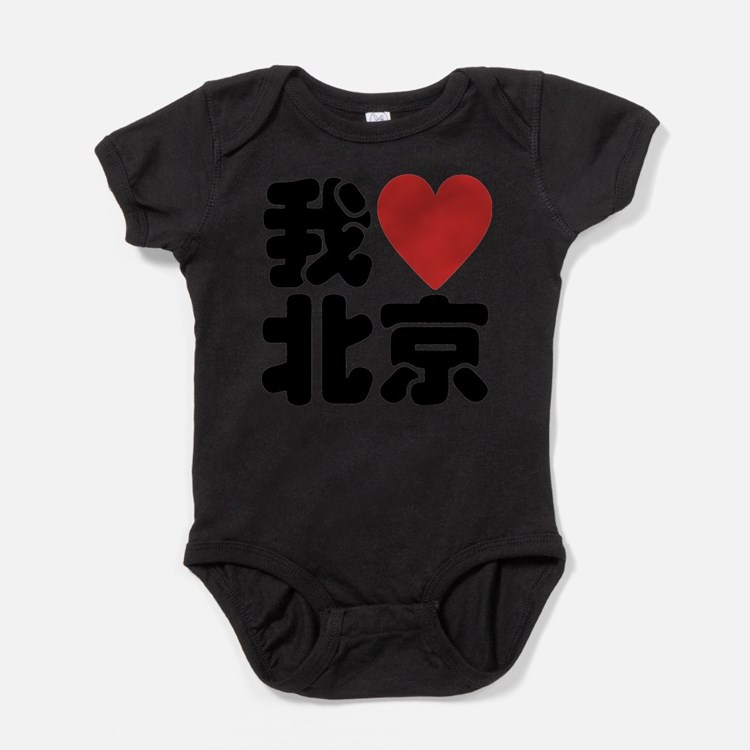 Cute Chinese people Baby Bodysuit