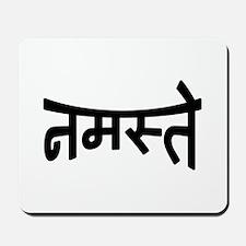 Namaste - Devanagari Script Mousepad