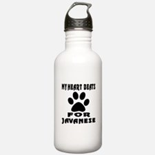 My Heart Beats For Jav Sports Water Bottle